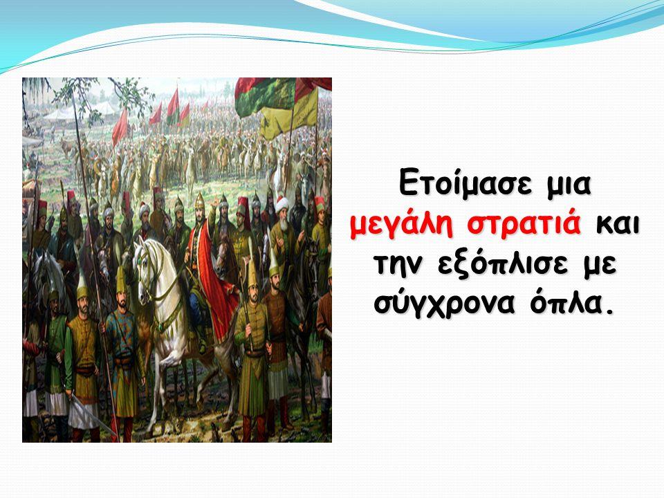 Ανέθεσε στον Ούγγρο μηχανικό Ουρβανό να κατασκευάσει κανόνια με σκοπό να γκρεμίσει τα τείχη της Πόλης.