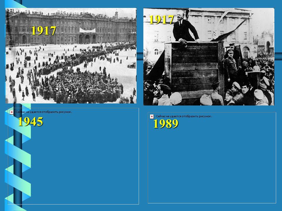 1989 1917 1917 1945