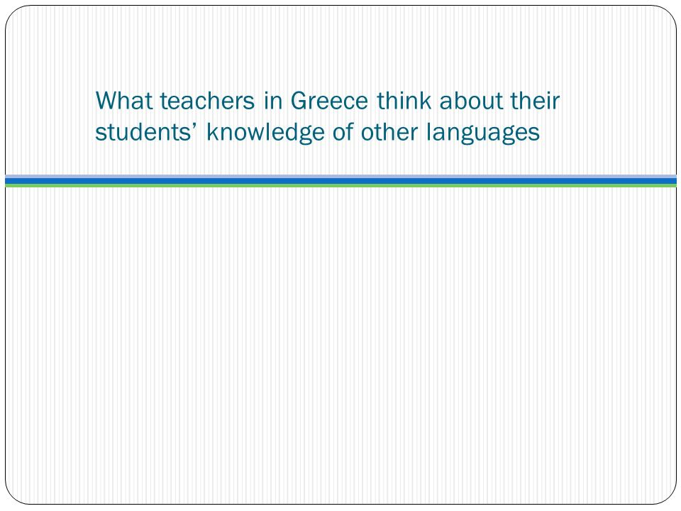 What teachers in Greece think about their students' knowledge of other languages