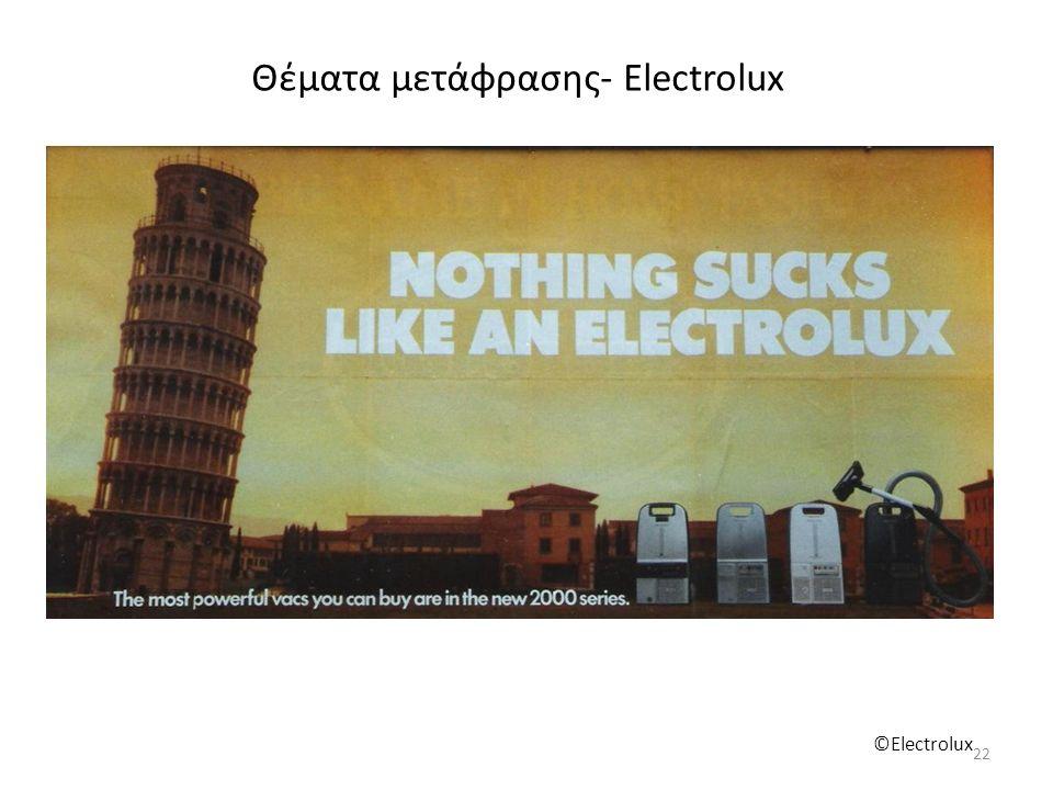 ©Electrolux Θέματα μετάφρασης- Electrolux 22