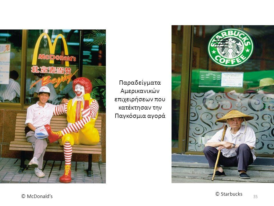 Παραδείγματα Αμερικανικών επιχειρήσεων που κατέκτησαν την Παγκόσμια αγορά © Starbucks © McDonald's 35