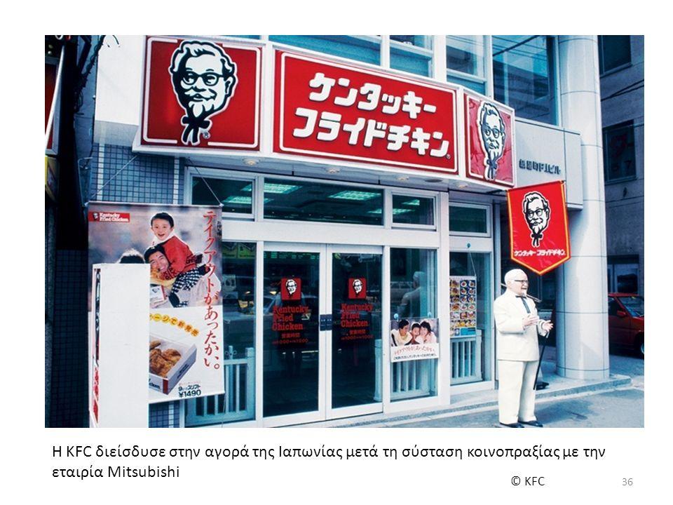 Η KFC διείσδυσε στην αγορά της Ιαπωνίας μετά τη σύσταση κοινοπραξίας με την εταιρία Mitsubishi © KFC 36