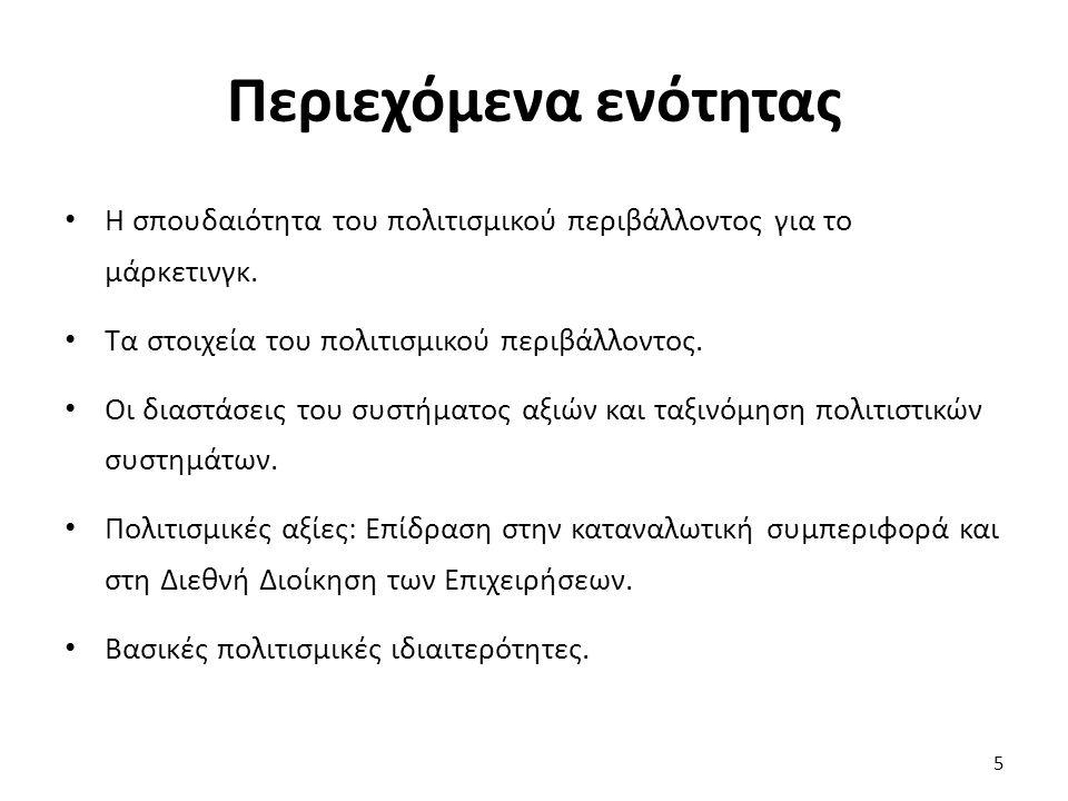 Πηγή: http://www.sueddeutsche.de/ O Γερμανός νομπελίστας συγγραφέας και ποιητής Gunter Grass, δημοσιεύει στις σελίδες της Suddeutsche Zeitung το Μάϊο του 2012 ένα ποίημα με πρωταγωνιστή την Ελλάδα και την στάση που τηρεί απέναντί της η Ευρώπη.