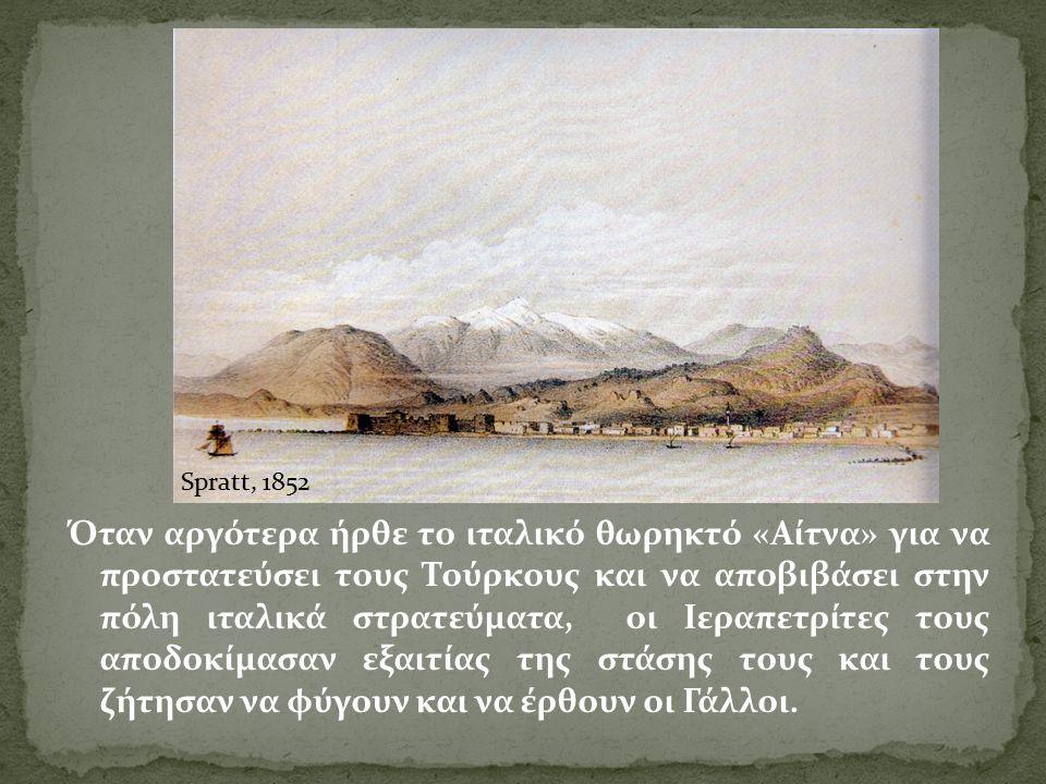 Όταν αργότερα ήρθε το ιταλικό θωρηκτό «Αίτνα» για να προστατεύσει τους Τούρκους και να αποβιβάσει στην πόλη ιταλικά στρατεύματα, οι Ιεραπετρίτες τους αποδοκίμασαν εξαιτίας της στάσης τους και τους ζήτησαν να φύγουν και να έρθουν οι Γάλλοι.