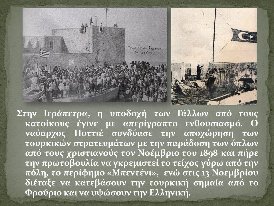 Στην Ιεράπετρα, η υποδοχή των Γάλλων από τους κατοίκους έγινε με απερίγραπτο ενθουσιασμό.