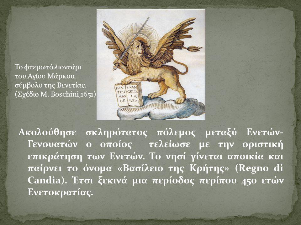 Ο αρχαιολόγος Mariani ισχυρίστηκε πως ο Γενουάτης Ερρίκος Pescatore ήταν ο πρώτος που άρχισε την κατασκευή του Φρουρίου της Ιεράπετρας για να οχυρώσει και να προστατέψει την πόλη.