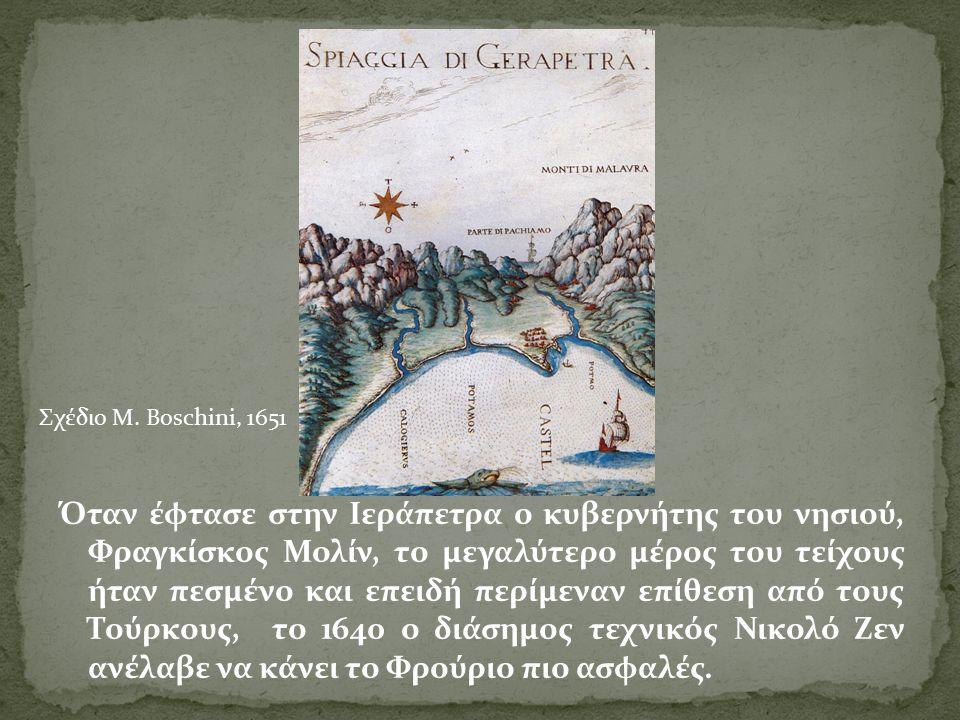 Όταν έγινε η τουρκική κατάκτηση της Κρήτης, πολιορκήθηκε και η Ιεράπετρα.