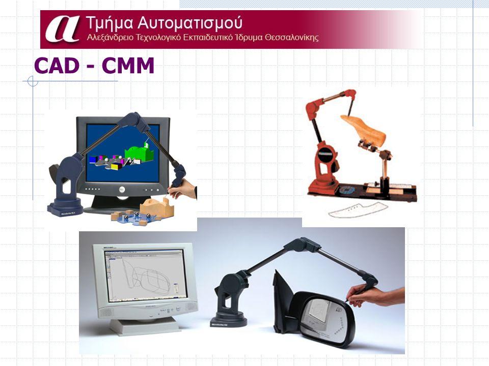 CAD - CMM