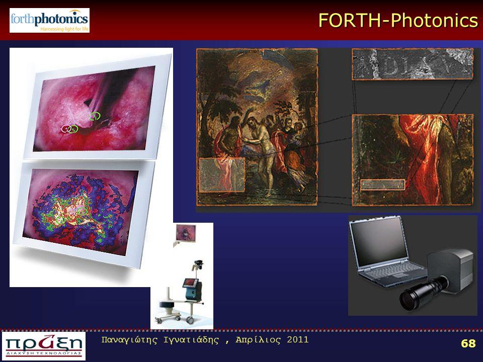 Παναγιώτης Ιγνατιάδης, Απρίλιος 2011 68 FORTH-Photonics