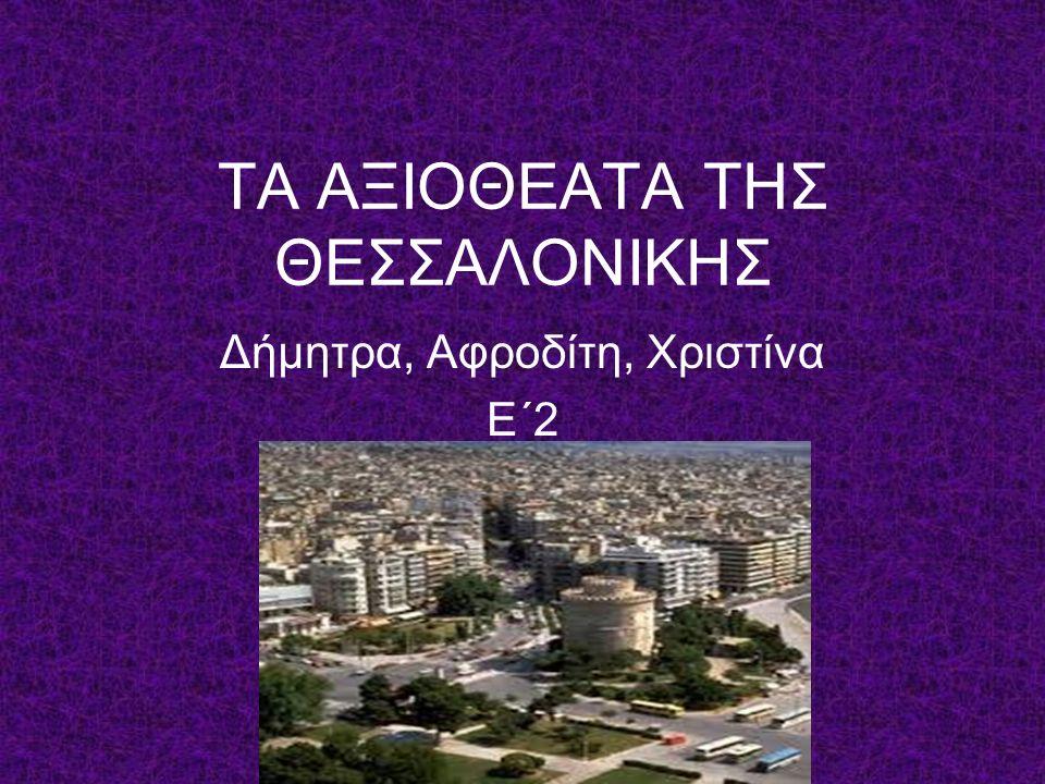 ΠΗΓΕΣ https://www.google.gr/search?q=%...https://www.google.gr/search?q=% http://www.pamediakopes.gr