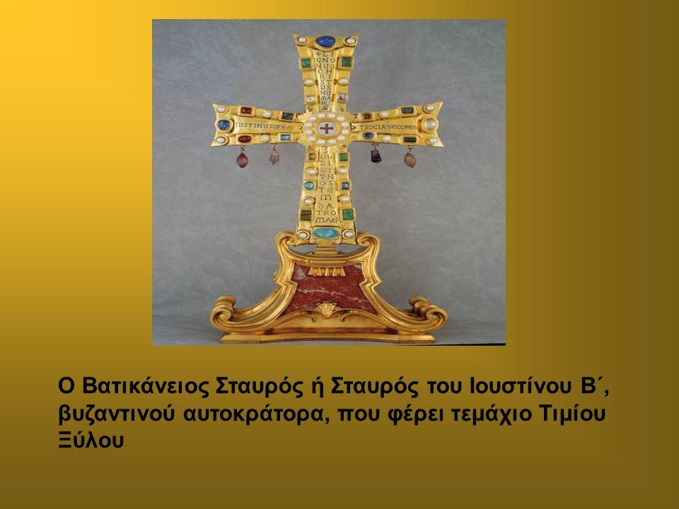 Λεπτομέρεια από τον πλούσια διακοσμημένο κίονα από το ναό του Αγίου Πολυεύκτου στην Κωνσταντινούπολη, που σήμερα βρίσκεται μπροστά από τον Αγιο Μάρκο της Βενετίας, όπου μεταφέρθηκε ως λάφυρο της Δ Σταυροφορίας.