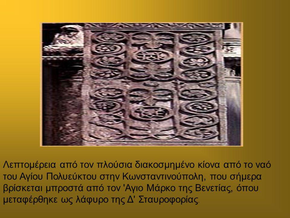 Ο Χριστός Παντοκράτωρ Ο Χριστός Παντοκράτωρ, τμήμα από βυζαντινό ψηφιδωτό της Δέησης στην Αγία Σοφία της Κωνσταντινούπολης, 1261