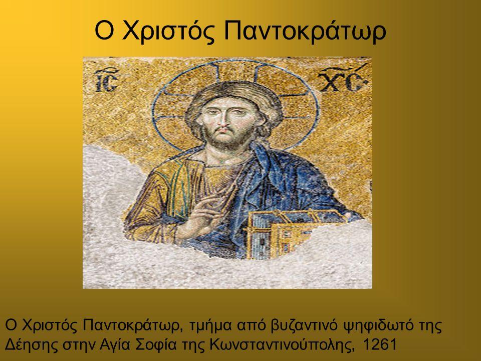 Αγιο Ποτήριο, γνωστό ως Ίασπις , που ανήκε στο Μανουήλ Καντακουζηνό, δεσπότη του Μυστρά.