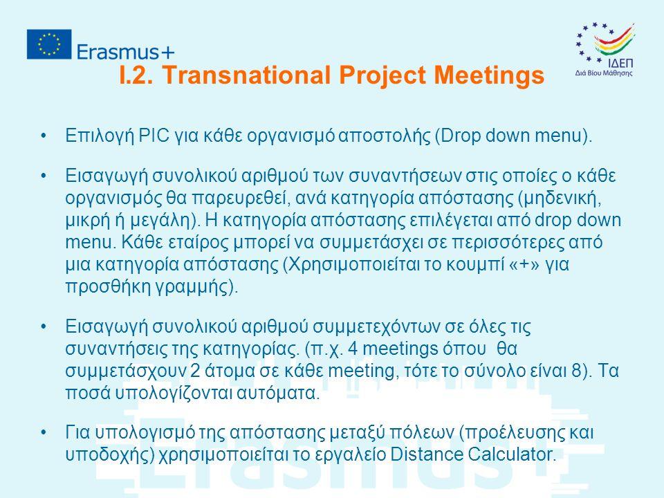 I.2.Transnational Project Meetings Επιλογή PIC για κάθε οργανισμό αποστολής (Drop down menu).