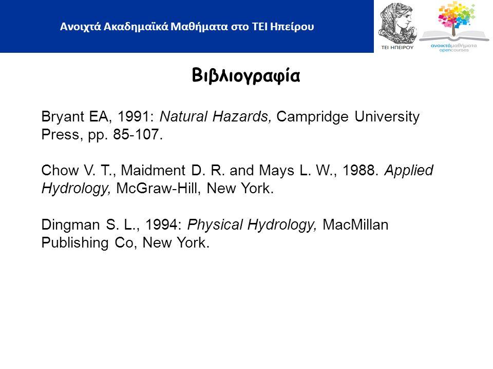 Βιβλιογραφία Bryant EA, 1991: Natural Hazards, Campridge University Press, pp. 85-107. Chow V. T., Maidment D. R. and Mays L. W., 1988. Applied Hydrol