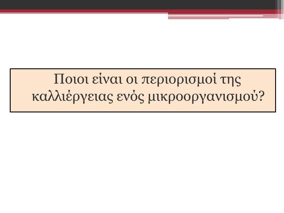 ΥΒΡΙΔΙΣΜΟΣ
