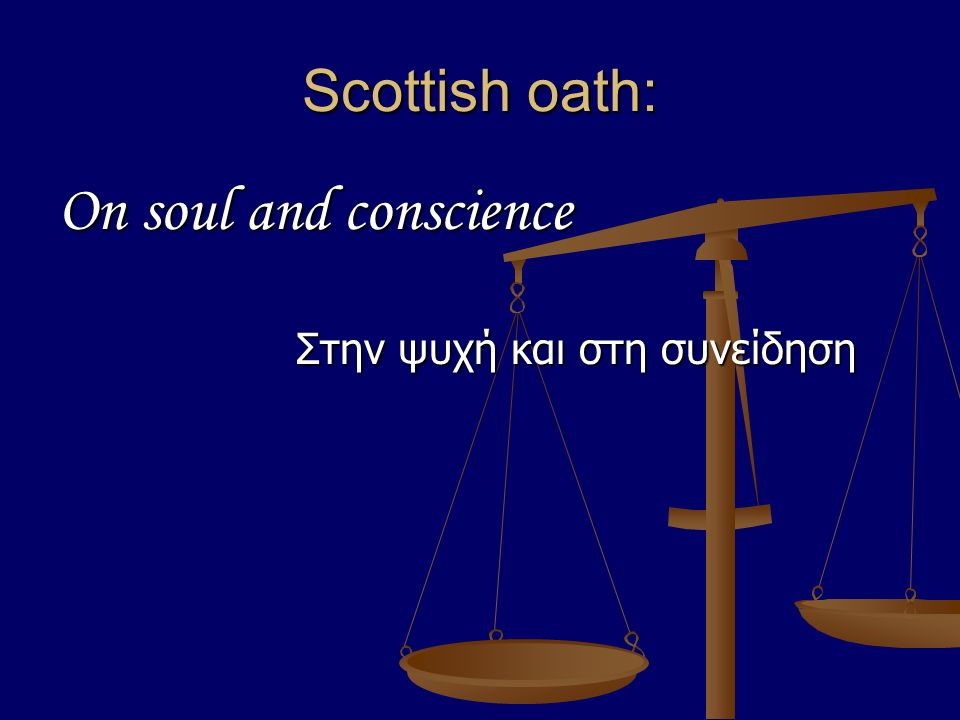 Scottish oath: On soul and conscience Στην ψυχή και στη συνείδηση