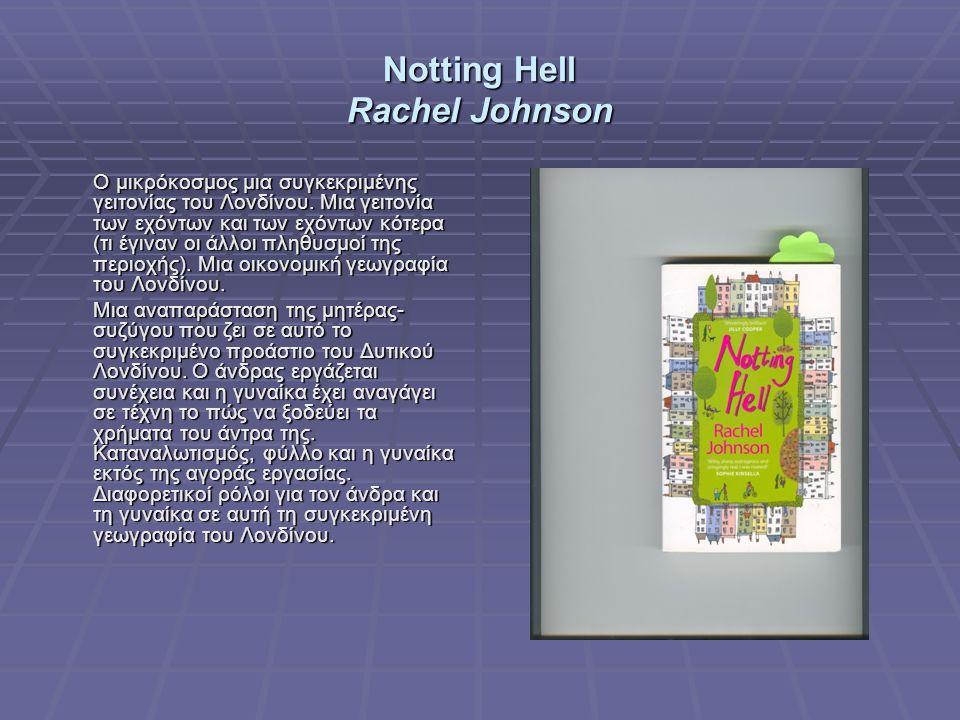 Notting Hell Rachel Johnson Ο μικρόκοσμος μια συγκεκριμένης γειτονίας του Λονδίνου. Μια γειτονία των εχόντων και των εχόντων κότερα (τι έγιναν οι άλλο