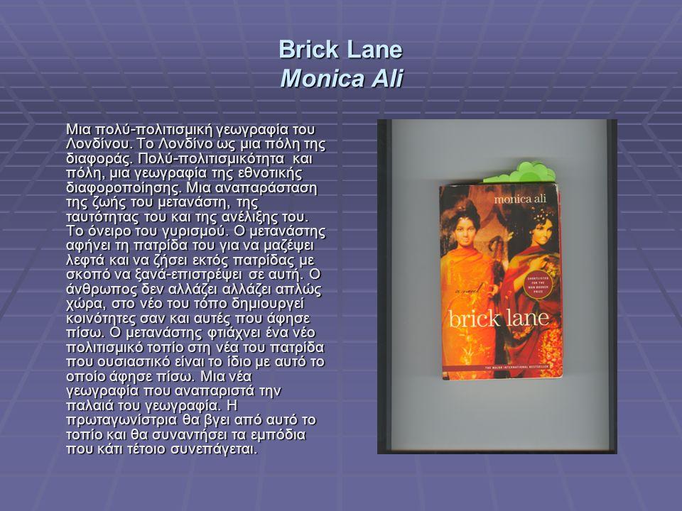 Brick Lane Monica Ali Μια πολύ-πολιτισμική γεωγραφία του Λονδίνου. Το Λονδίνο ως μια πόλη της διαφοράς. Πολύ-πολιτισμικότητα και πόλη, μια γεωγραφία τ