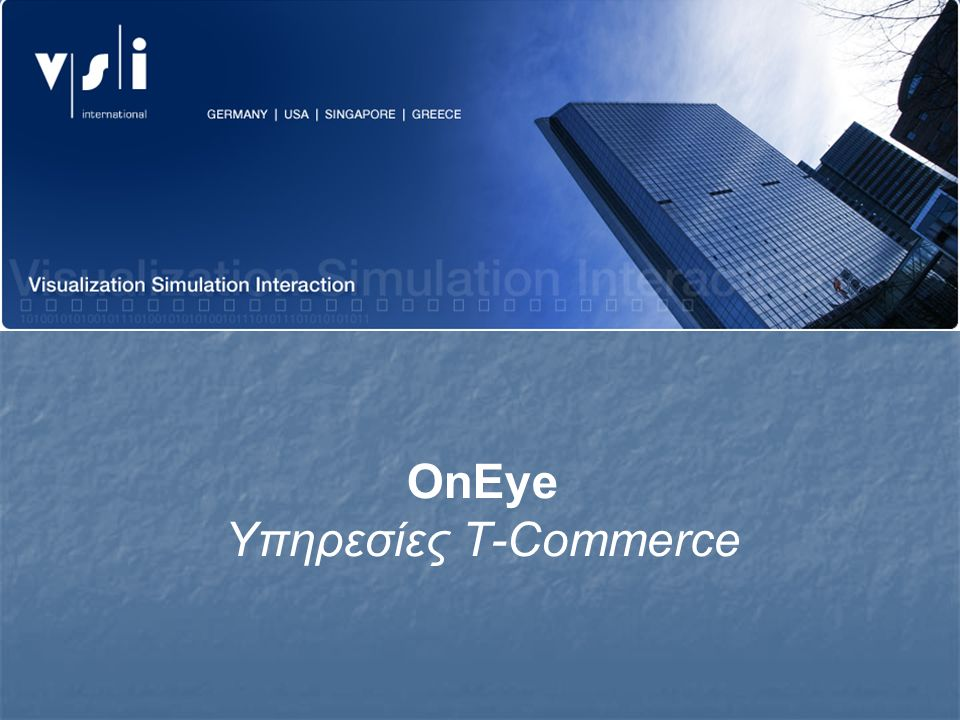 OnEye Υπηρεσίες T-Commerce