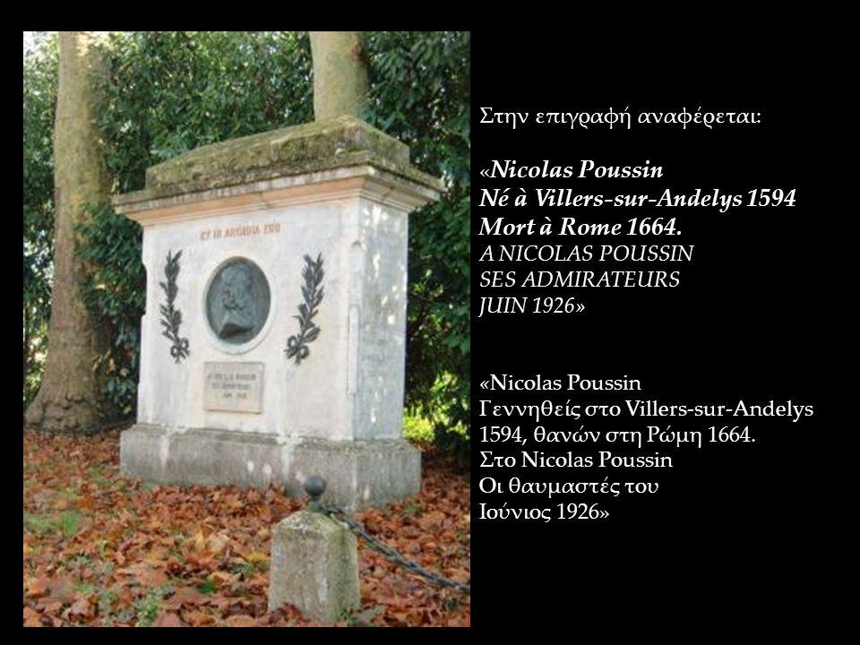 Στην επιγραφή αναφέρεται: « Nicolas Poussin Né à Villers-sur-Andelys 1594 Mort à Rome 1664. A NICOLAS POUSSIN SES ADMIRATEURS JUIN 1926» «Nicolas Pous