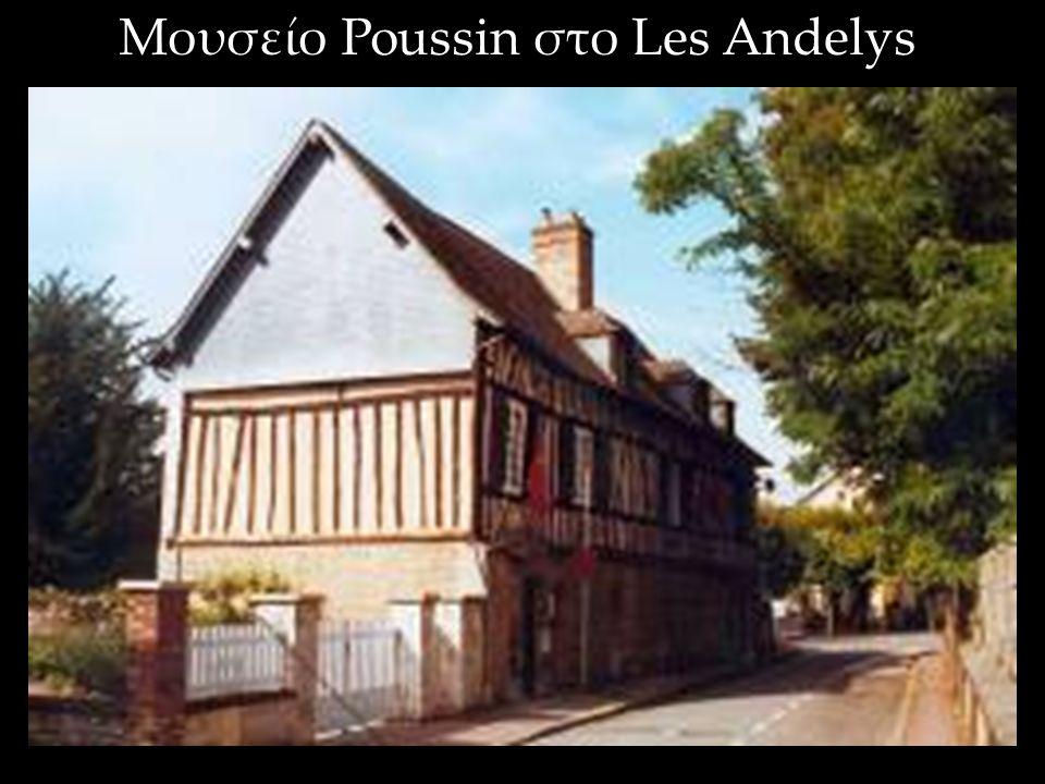 Μουσείο Poussin στο Les Andelys