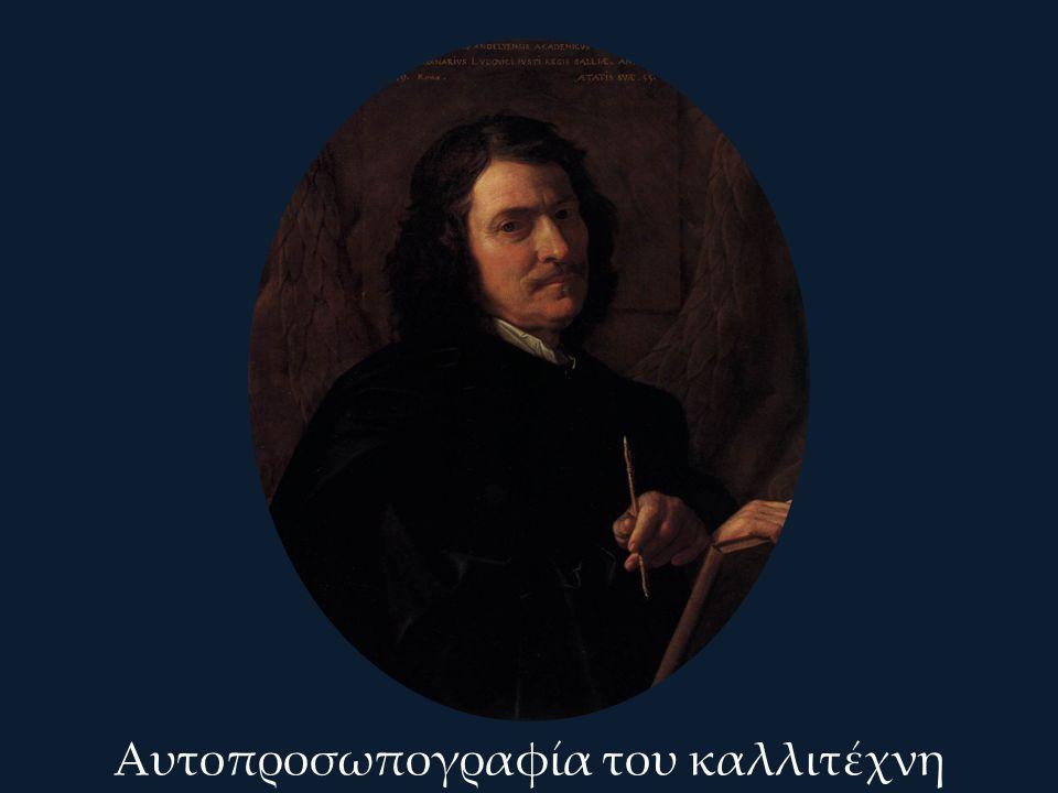 Αυτοπροσωπογραφία του καλλιτέχνη