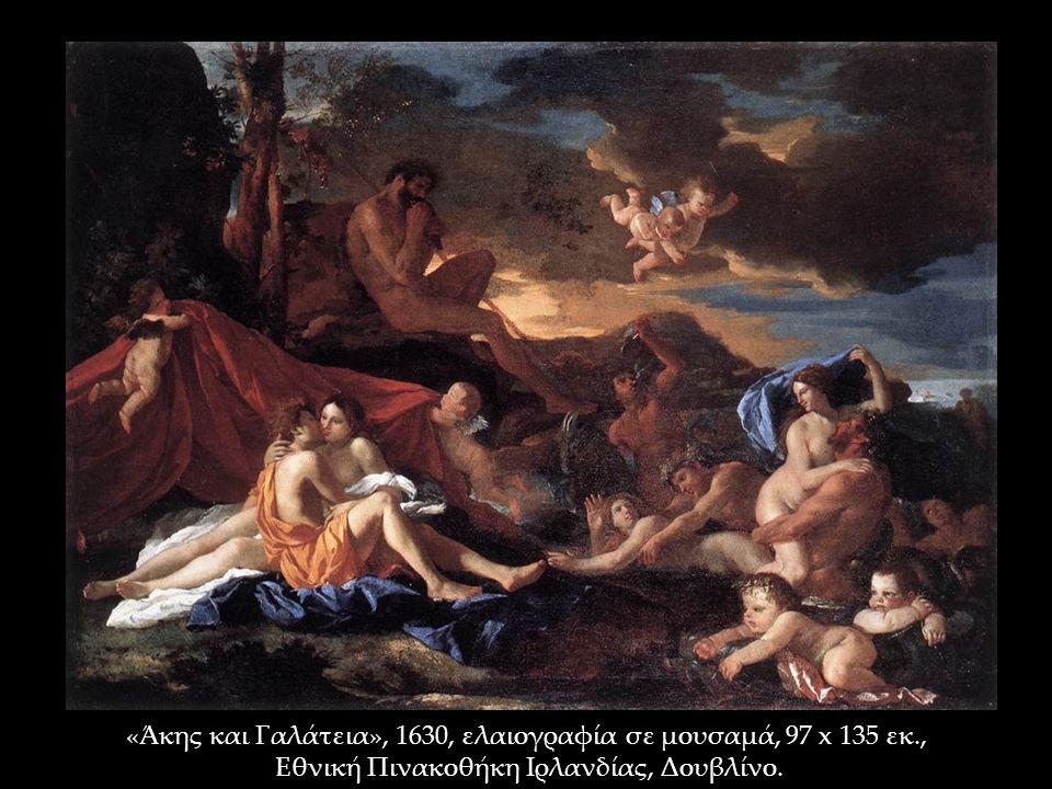 «Άκης και Γαλάτεια», 1630, ελαιογραφία σε μουσαμά, 97 x 135 εκ., Εθνική Πινακοθήκη Ιρλανδίας, Δουβλίνο.