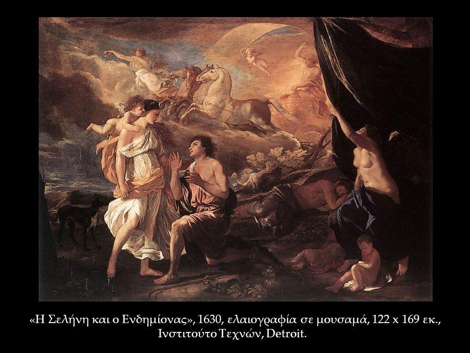 «Η Σελήνη και ο Ενδημίονας», 1630, ελαιογραφία σε μουσαμά, 122 x 169 εκ., Ινστιτούτο Τεχνών, Detroit.
