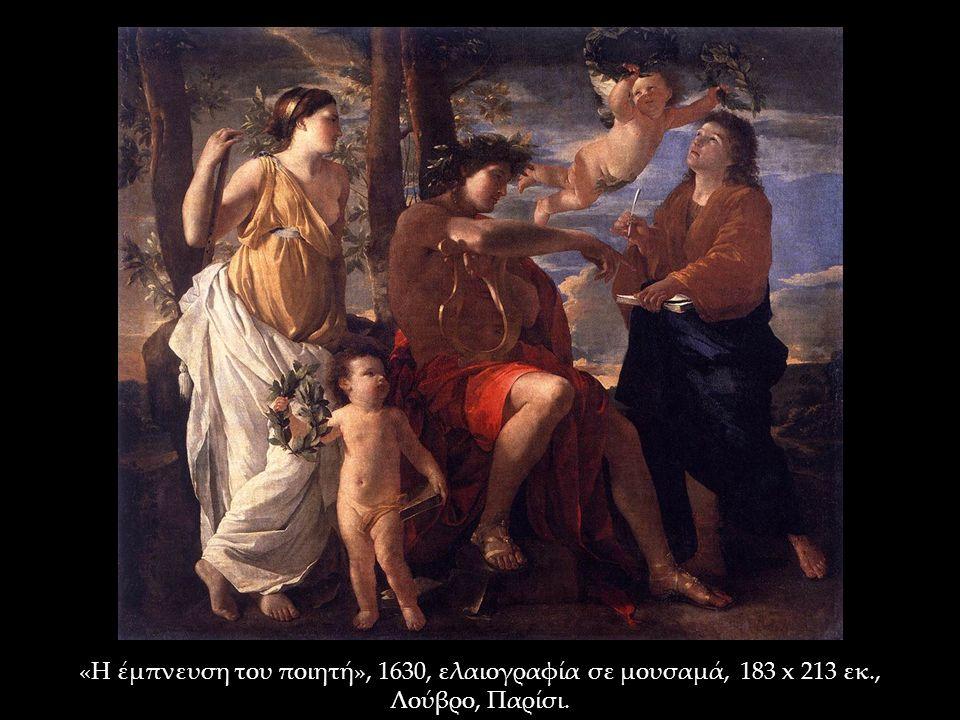 «Η έμπνευση του ποιητή», 1630, ελαιογραφία σε μουσαμά, 183 x 213 εκ., Λούβρο, Παρίσι.