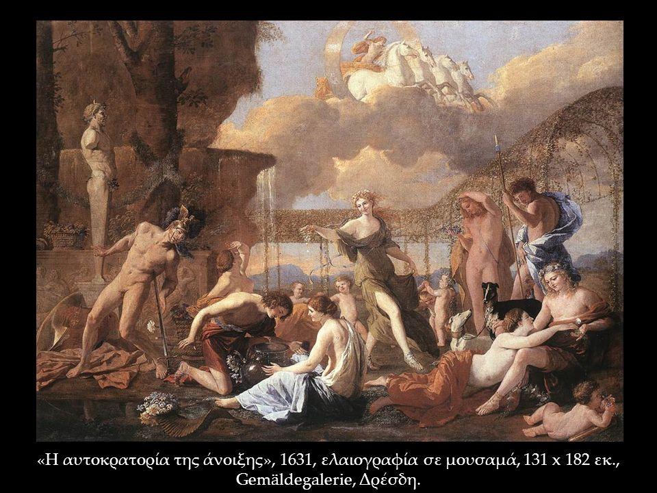 «Η αυτοκρατορία της άνοιξης», 1631, ελαιογραφία σε μουσαμά, 131 x 182 εκ., Gemäldegalerie, Δρέσδη.