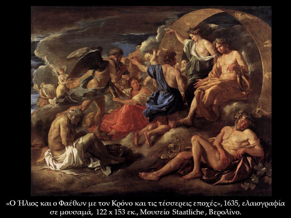 «Ο Ήλιος και ο Φαέθων με τον Κρόνο και τις τέσσερεις εποχές», 1635, ελαιογραφία σε μουσαμά, 122 x 153 εκ., Μουσείο Staatliche, Βερολίνο.