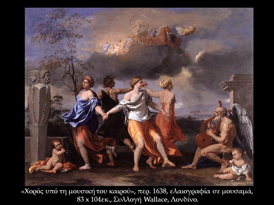 «Χορός υπό τη μουσική του καιρού», περ. 1638, ελαιογραφία σε μουσαμά, 83 x 104εκ., Συλλογή Wallace, Λονδίνο.