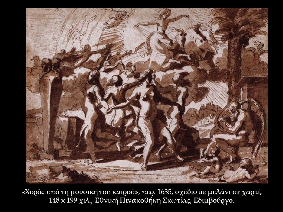 «Χορός υπό τη μουσική του καιρού», περ. 1635, σχέδιο με μελάνι σε χαρτί, 148 x 199 χιλ., Εθνική Πινακοθήκη Σκωτίας, Εδιμβούργο.