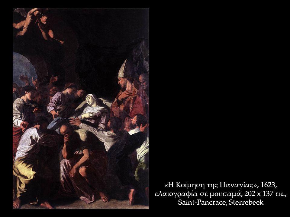 «Η Κοίμηση της Παναγίας», 1623, ελαιογραφία σε μουσαμά, 202 x 137 εκ., Saint-Pancrace, Sterrebeek