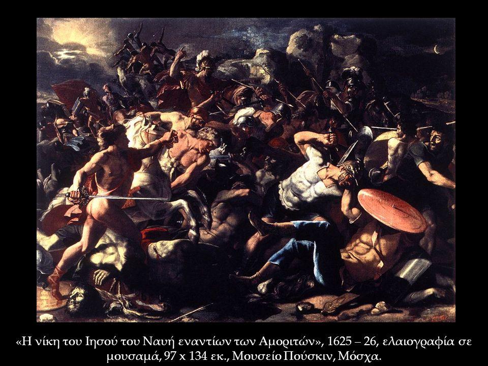 «Η νίκη του Ιησού του Ναυή εναντίων των Αμοριτών», 1625 – 26, ελαιογραφία σε μουσαμά, 97 x 134 εκ., Μουσείο Πούσκιν, Μόσχα.