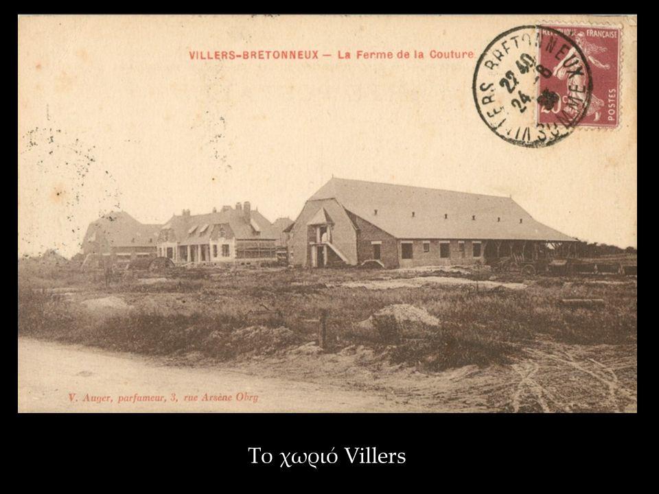 Το χωριό Villers