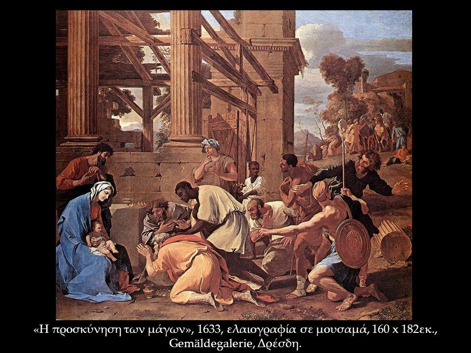 «Η προσκύνηση των μάγων», 1633, ελαιογραφία σε μουσαμά, 160 x 182εκ., Gemäldegalerie, Δρέσδη.