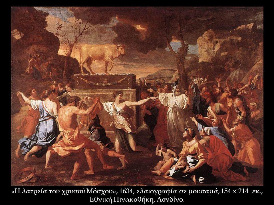 «Η λατρεία του χρυσού Μόσχου», 1634, ελαιογραφία σε μουσαμά, 154 x 214 εκ., Εθνική Πινακοθήκη, Λονδίνο.