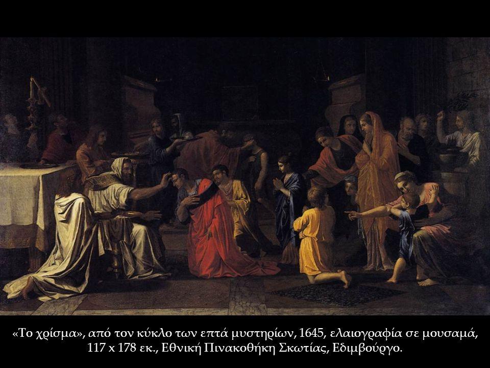 «Το χρίσμα», από τον κύκλο των επτά μυστηρίων, 1645, ελαιογραφία σε μουσαμά, 117 x 178 εκ., Εθνική Πινακοθήκη Σκωτίας, Εδιμβούργο.