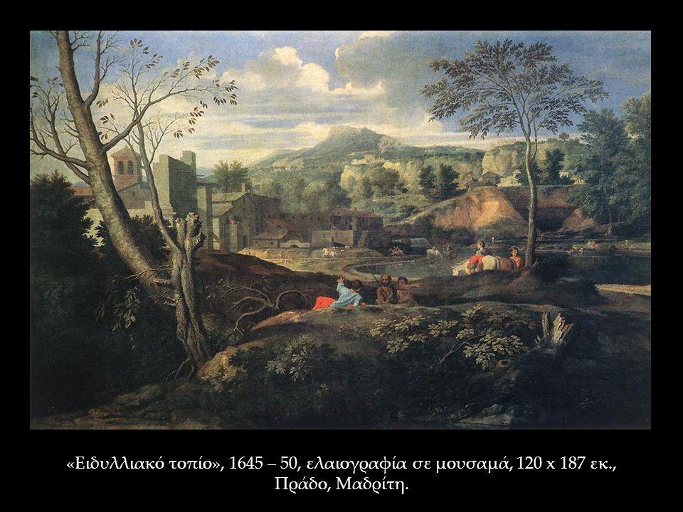 «Ειδυλλιακό τοπίο», 1645 – 50, ελαιογραφία σε μουσαμά, 120 x 187 εκ., Πράδο, Μαδρίτη.
