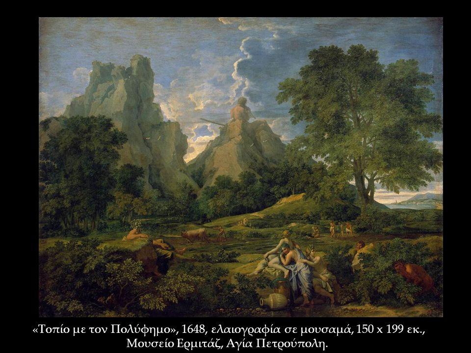 «Τοπίο με τον Πολύφημο», 1648, ελαιογραφία σε μουσαμά, 150 x 199 εκ., Μουσείο Ερμιτάζ, Αγία Πετρούπολη.
