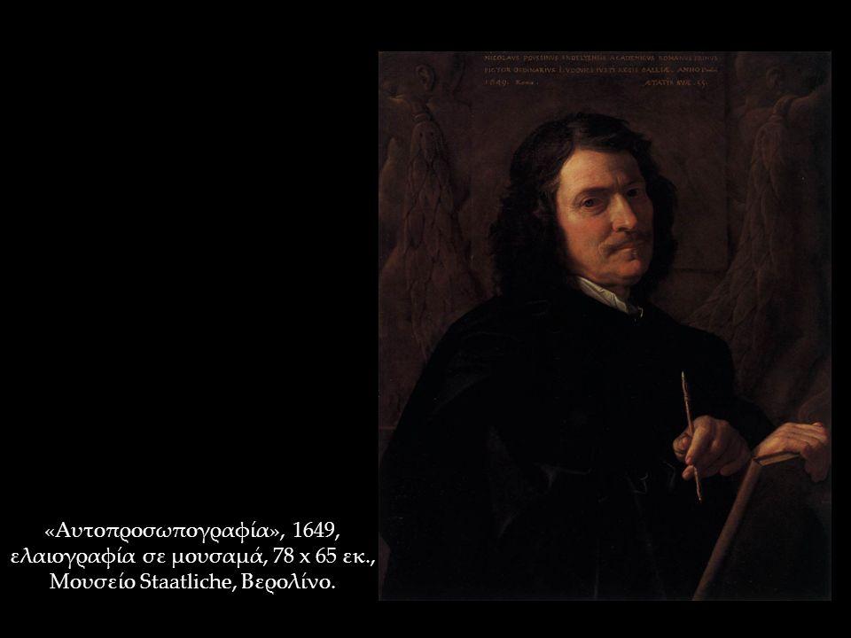 «Αυτοπροσωπογραφία», 1649, ελαιογραφία σε μουσαμά, 78 x 65 εκ., Μουσείο Staatliche, Βερολίνο.