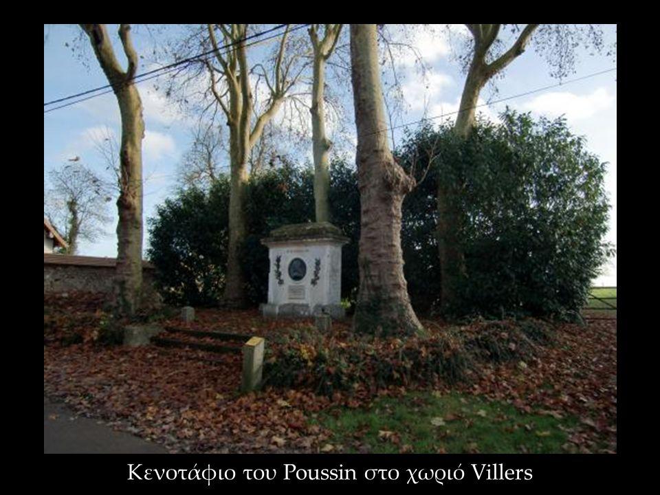 Στην επιγραφή αναφέρεται: « Nicolas Poussin Né à Villers-sur-Andelys 1594 Mort à Rome 1664.