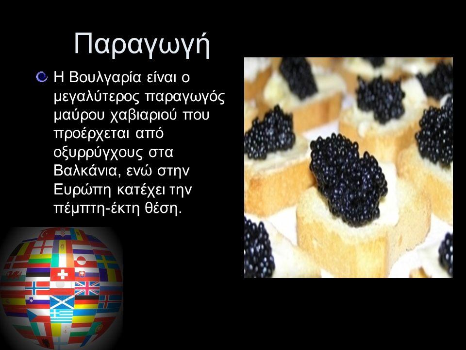 ΘΡΗΣΚΕΙΑ Η συντριπτική πλειονότητα των Βουλγάρων το (82,6%) είναι ορθόδοξοι χριστιανοί, πιστοί στην Εκκλησία της Βουλγαρίας.