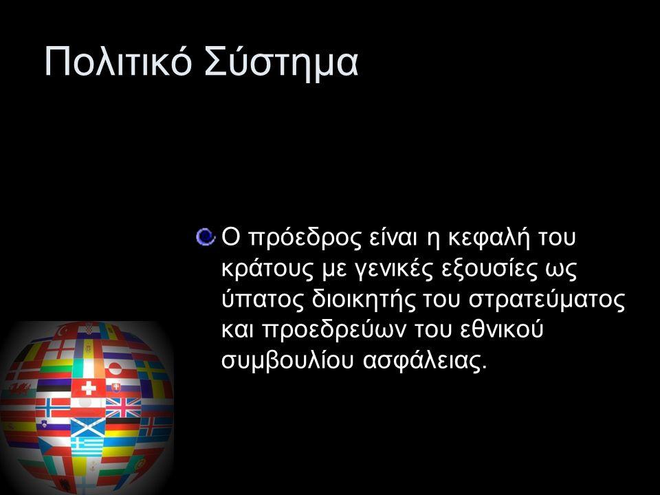 Έθιμα Αν βρεθείτε στη Βουλγαρία 1η του Μάρτη, θα δείτε όλο τον κόσμο να περπατάει έχοντας είτε στον καρπό τους είτε στο πέτο τους κόκκινες και άσπρες κλωστούλες δεμένες μαζί.
