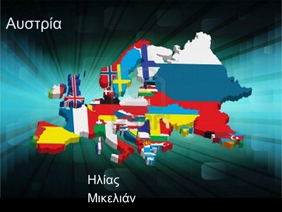 Μουσική Όργανα Η βουλγαρική μουσική χρησιμοποιεί ένα ευρύ φάσμα των οργάνων.