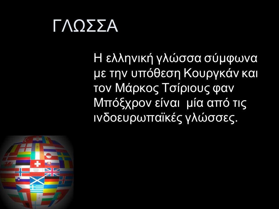 ΠΡΩΤΕΥΟΥΣΑ Η Αθήνα είναι η πρωτεύουσα της Ελλάδας.