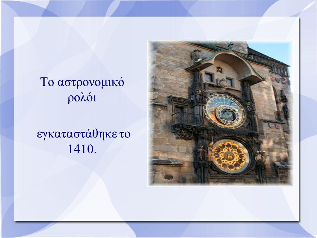 Διοικητικά Τμήματα Η Τσεχία διαιρείται σε 14 νομούς και σε 77 περιοχές Πρωτεύουσα: Πράγα.