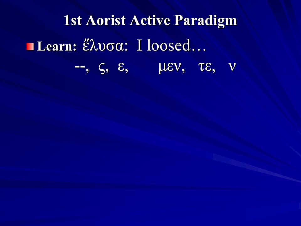 1st Aorist Active Paradigm Learn: ἔ λυσα: I loosed… --, ς, ε, μεν, τε, ν